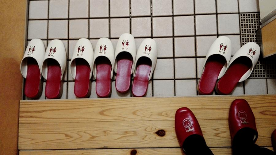 Giappone togliersi le scarpe