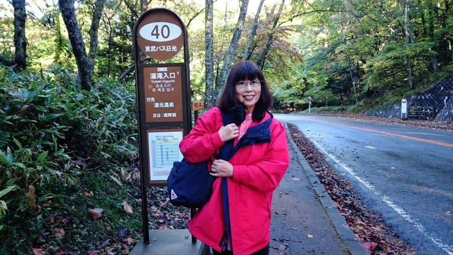 Guida volontaria Giappone Nikko