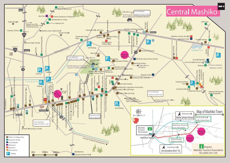 la mappa del villaggio della ceramica Mashiko