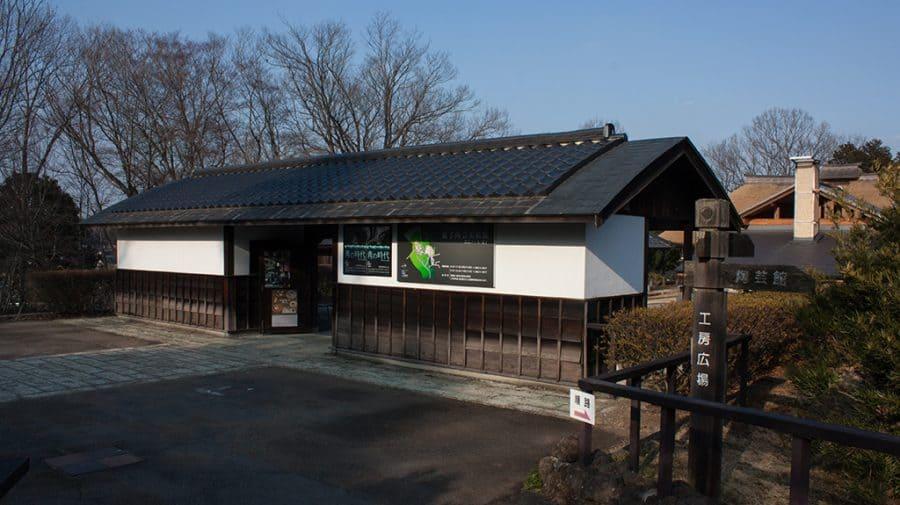 ingresso al Museo della Ceramica di Mashiko