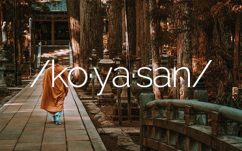Monte Koya, dove dormire in un tempio buddista