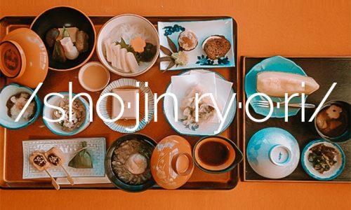 cucina shojin ryori cucina giapponese dei monaci